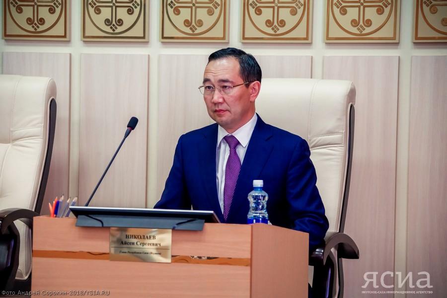 Попрощались: Парламент Якутии V созыва завершил свою работу