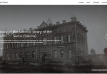 Экспонаты национальной библиотеки Якутии вошли в арт-проекте Google