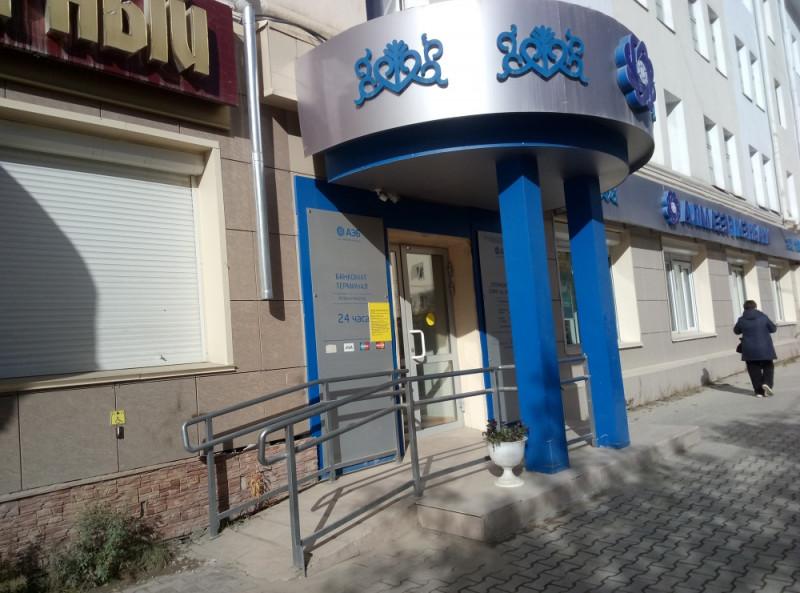 Алмазэргиэнбанк сделает все свои офисы доступными для маломобильных граждан