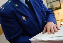 """Ленский """"Энергостройкомплекс"""" заплатит 100 тысяч за нарушение антикоррупционного законодательства"""