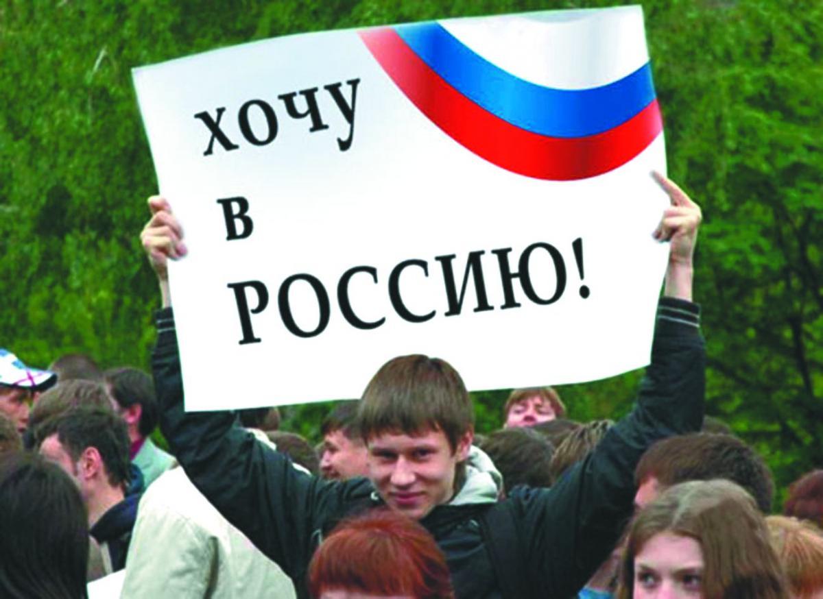 Соотечественники, переезжающие в Якутию из-за рубежа, получат 240 тысяч рублей
