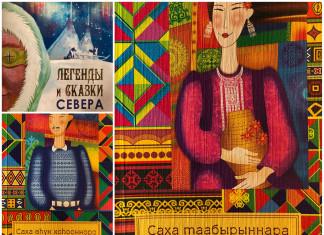 """Книги """"Бичик"""" стали лауреатами международного фестиваля в Новосибирске"""