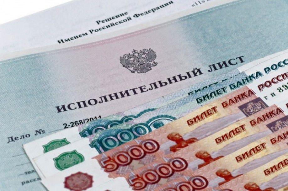 В Якутии неплательщик алиментов задолжал более 350 тысяч рублей