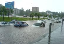 Россиянам предсказали потопы, аварии и радиоактивное загрязнение