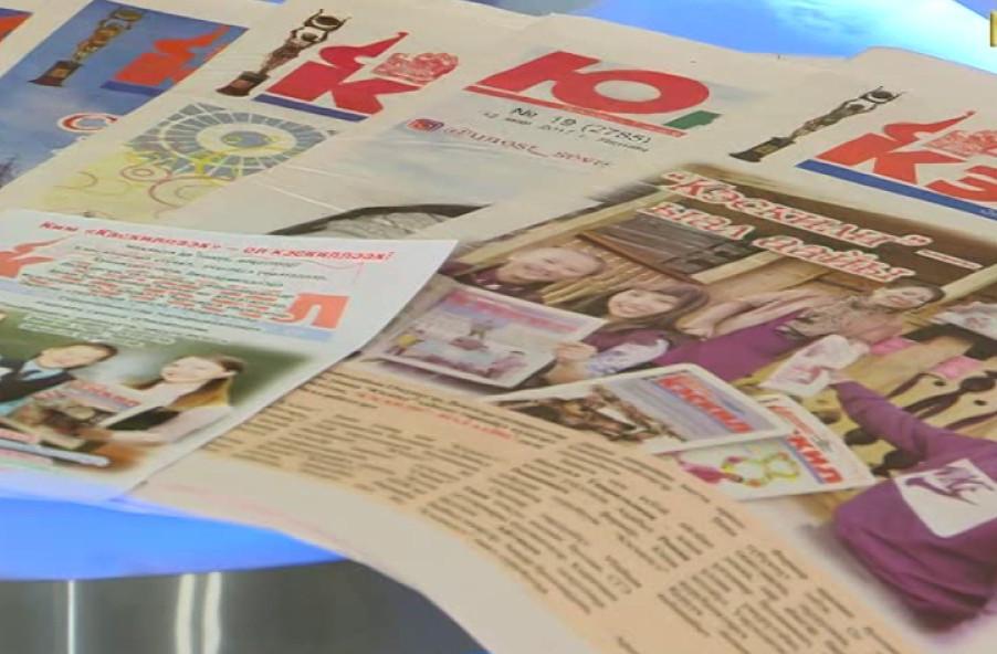 Детская газета «Юность Севера» стала лауреатом Всероссийского конкурса детских СМИ