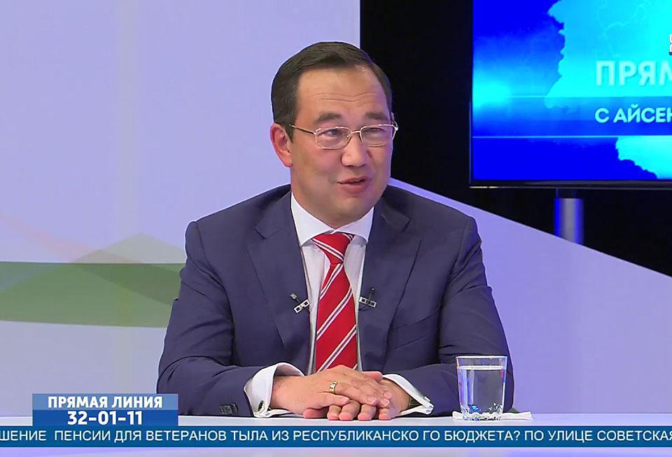 """На """"прямую линию"""" Айсена Николаева поступило около двухсот вопросов"""