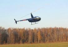 Поиски вертолёта, пропавшего в Момском районе, на ночь приостановлены
