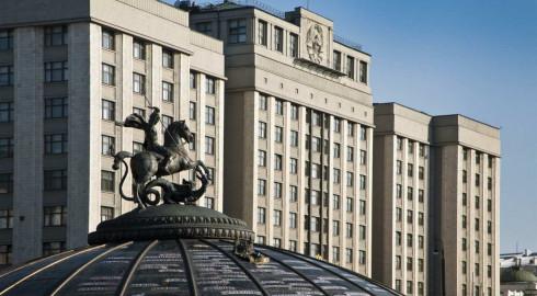 Поправки Путина в закон о пенсионной системе одобрены депутатами Госдумы