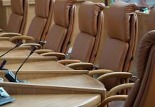 Назначены зампреды правительства и главы ключевых министерств