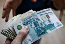 Глава Усть-Маи осужден к лишению свободы за получение взятки в крупном размере