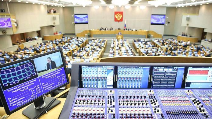 Госдума приняла во втором чтении закон пенсионной реформе