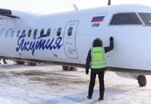 Авиакомпания «Якутия» перешла на зимнее расписание
