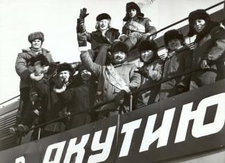 «Железные дороги Якутии» поздравляют со 100-летием комсомола