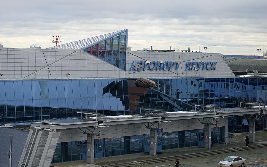 """Из аэропорта """"Якутск"""" выполнены все задержанные на вылет рейсы"""