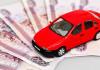 Налоговая служба Якутии опровергает информацию об отмене транспортного налога