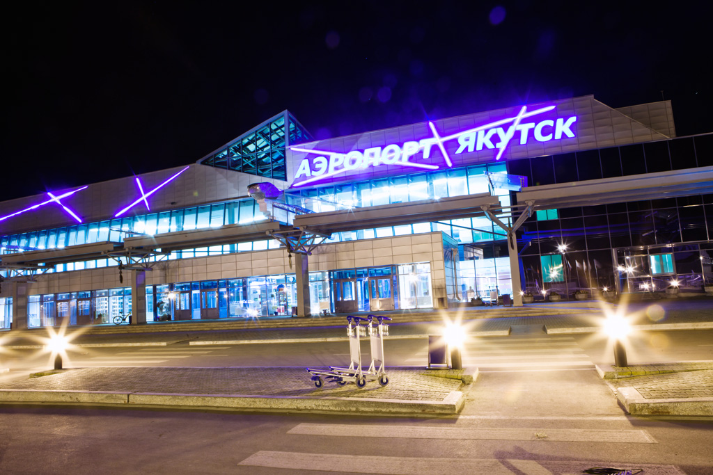 """Кузьмин, Жирков, Ларионов: Чье имя могут присвоить аэропорту """"Якутск""""?"""
