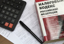 """Компании-вкладчики банка """"Таатты"""" просят освободить их от налогов"""