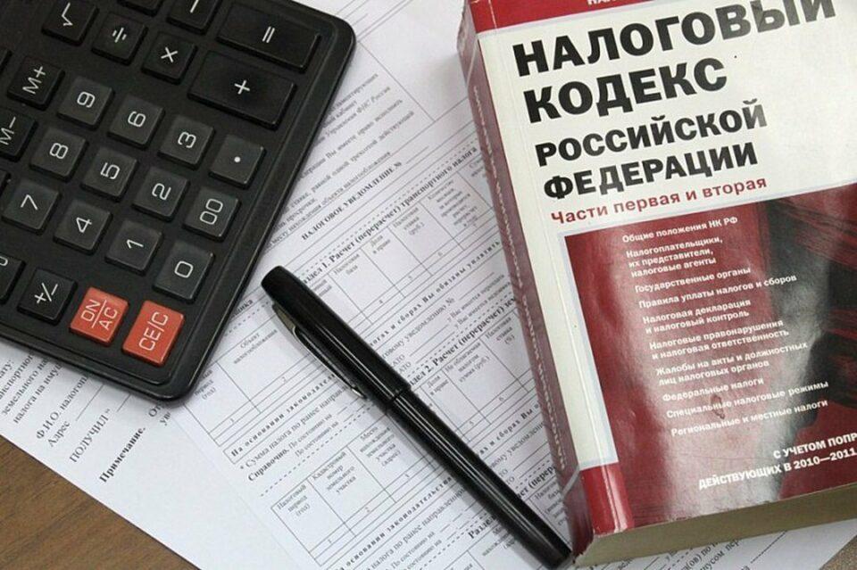 Налоговая служба напоминает об уплате налога при сдаче жилья в аренду