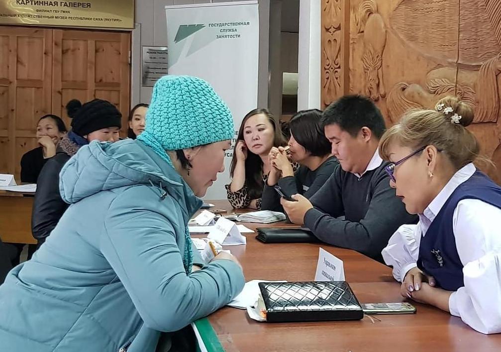 Ярмарка вакансий прошла в Таттинском районе