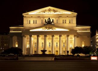 Гастроли Большого театра в Якутске могут состояться в 2022 году