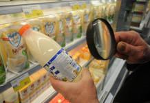Роспотребнадзор предлагает ввести уголовную ответственность за фальсификацию продуктов