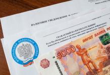 Налоговая задолженность якутян достигает миллиарда рублей