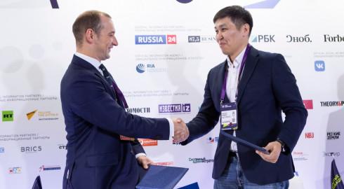 """Венчурная компания """"Якутия"""" и """"ВЭБ Инновации"""" создадут инвестиционное товарищество"""