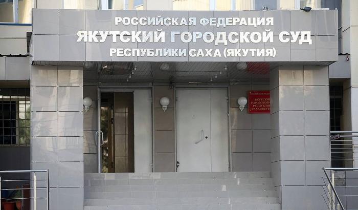 Дело об убийстве Иннокентия Макарова отложено из-за неявки адвоката