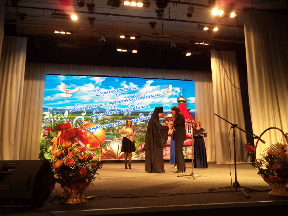 В Алдане состоялось чествование педагогов