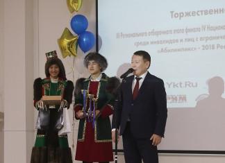Алмазэргиэнбанк наградил победителей регионального этапа чемпионата «Абилимпикс»