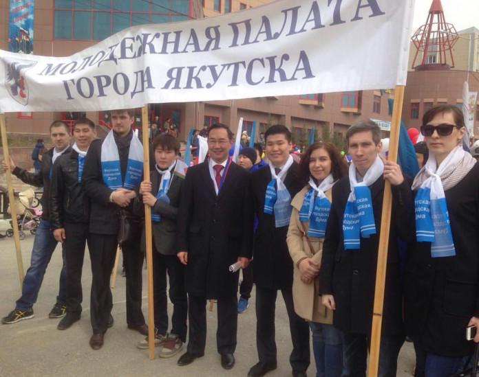 Начинается отбор в Общественную молодежную палату при Якутской городской Думе