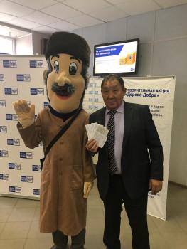Коллектив Конституционного суда Якутии принял участие в акции «Дерево добра»