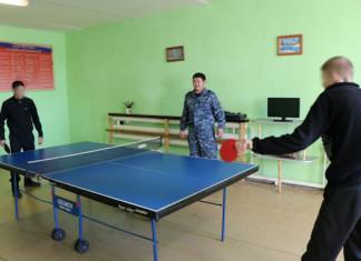 В специальном исправительном учреждении состоялся турнир по настольному теннису