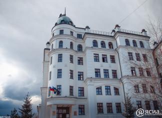 Замминистра экологии Якутии получил выговор