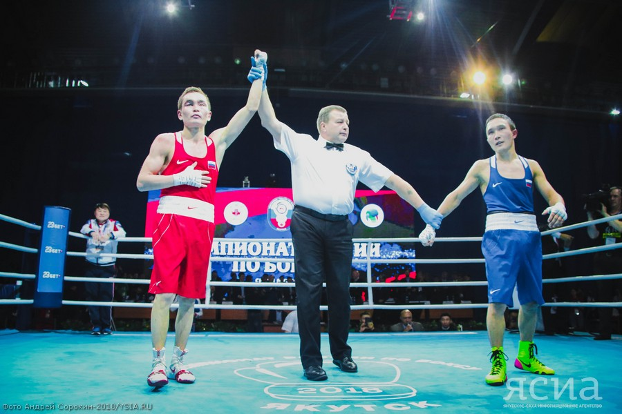 Минспорт РФ высоко оценил организацию чемпионата страны по боксу в Якутске