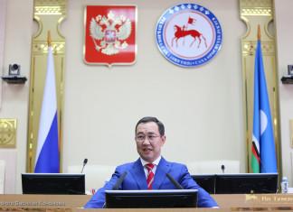 Айсен Николаев представил парламенту кандидатов в кабмин Якутии