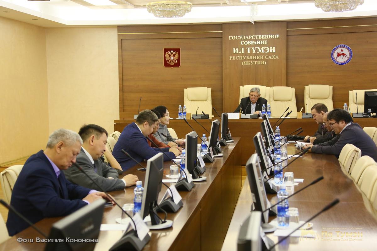 Депутаты Ил Тумэна предлагают разработать новые методики расчета ущерба природной среде
