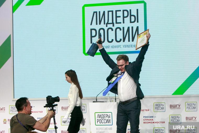 Продолжается регистрация на трек «Информационные технологии» конкурса «Лидеры России»