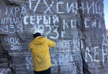 Не только уборка мусора: Чем занимаются добровольцы в Якутии