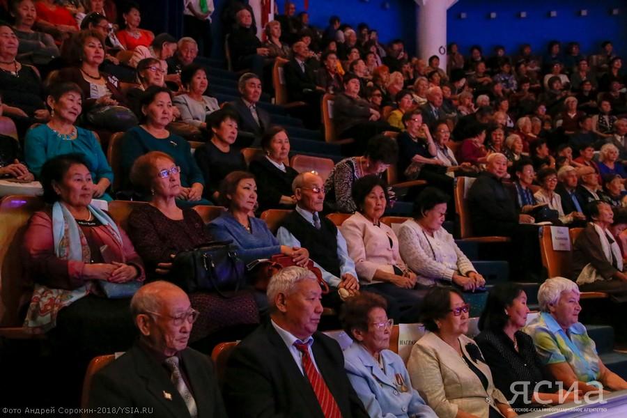 Старость в радость: В Якутске отметили День пожилых людей