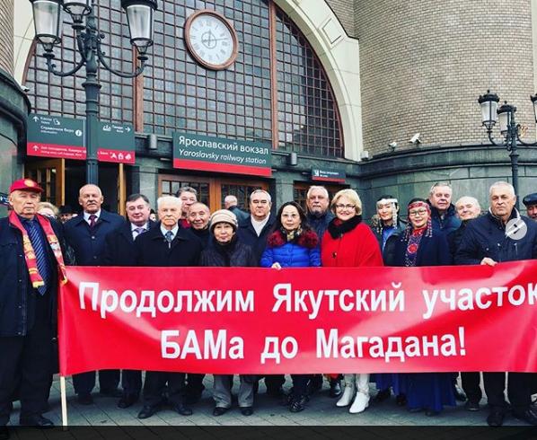 На Ярославском вокзале Москвы открыли памятную доску первопроходцам БАМа
