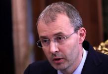 Роман Копин вступил в должность губернатора Чукотки