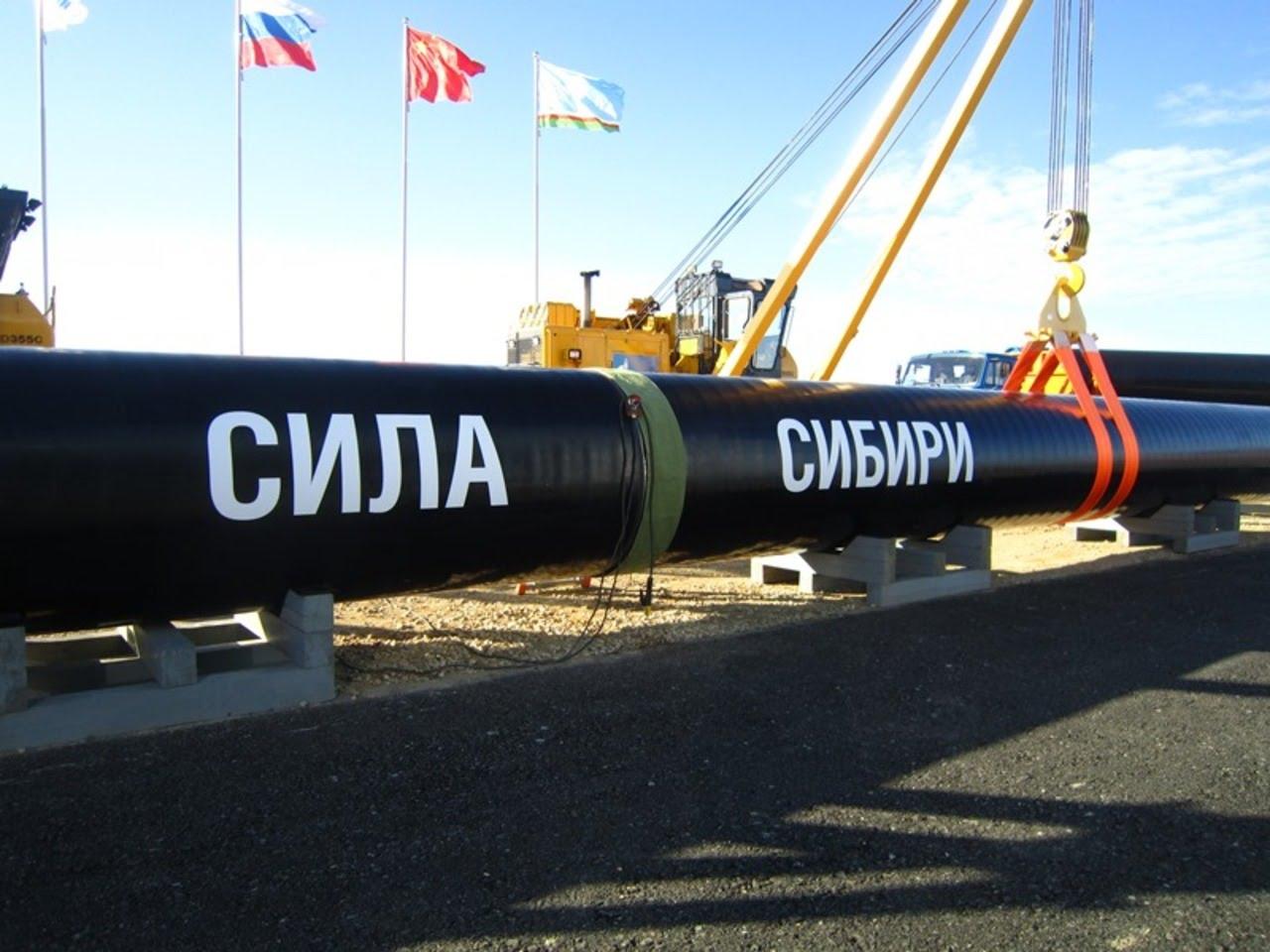 """Газпром"" построил 95,5% газопровода ""Сила Сибири"""