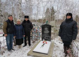 Сотрудники транспортной полиции почтили память Баира Цыбикова