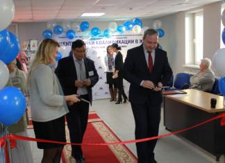 Два центра оценки квалификаций открыты в Якутске