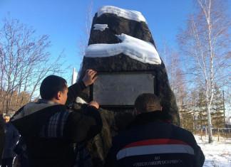 В Чернышевском извлекли капсулу с письмом комсомольцев 1979 года