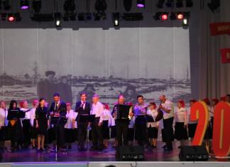 В Мирном отметили 100-летие комсомола