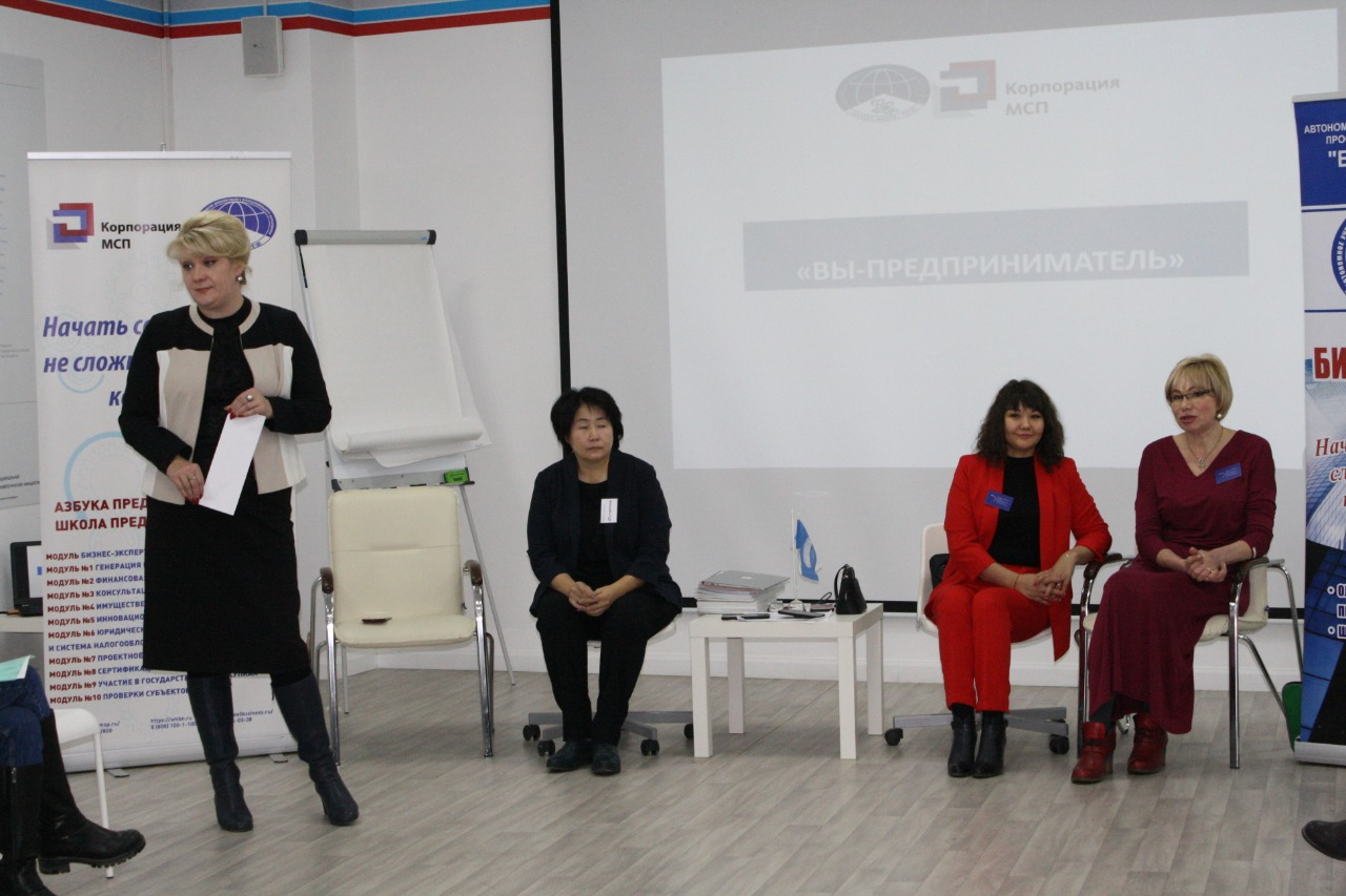136 матерей отправили свои заявки в проект «Мама-предприниматель»