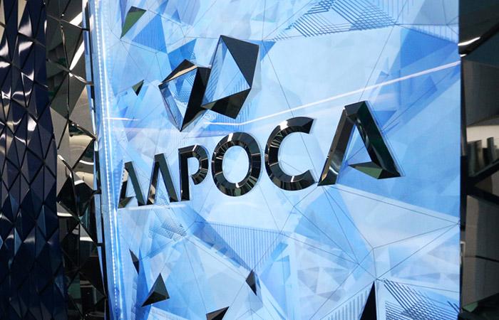 АЛРОСА определила победителей конкурса инноваций