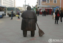 Мэрия Якутска намерена наказать руководителей управ за плохую уборку территорий